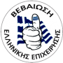 kontos-wires-kerkyra-bebaiwsh-ellhnikhs-epixeirhshs-white